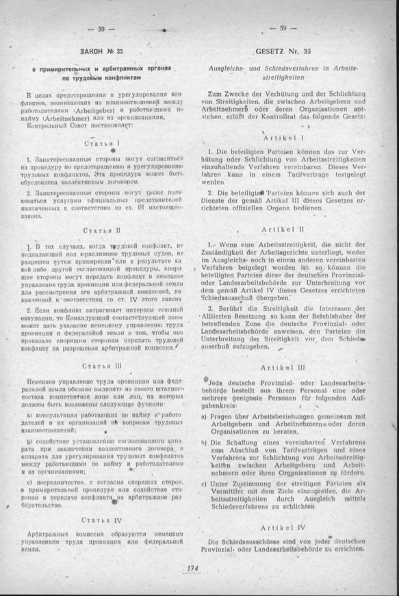 2-LAW NR.35 AUSGLEICHS UND SCHIEDSVERFAHREN in ARBEITSSTREITIGKEITEN