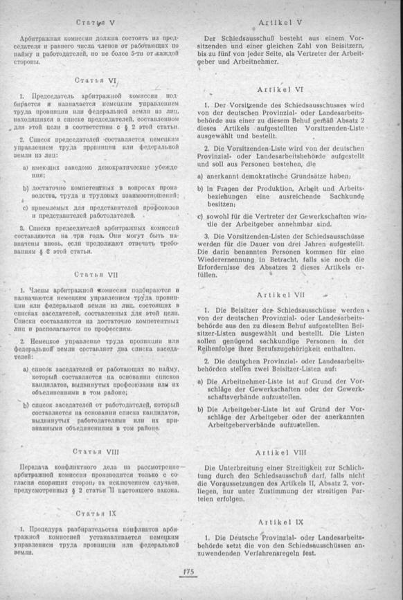4-LAW NR.35 AUSGLEICHS UND SCHIEDSVERFAHREN in ARBEITSSTREITIGKEITEN