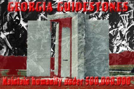 georgia-guidestones-