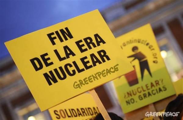 fin-nuclear