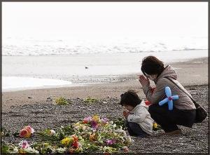 Fukushima_beten