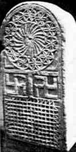 Grabstein aus dem 7. Jahrhundert
