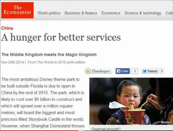 economist-jan2015-hunger