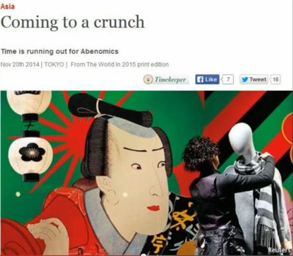 economist-jan2015-kabuki