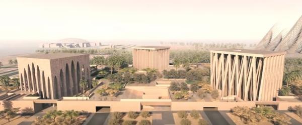 Haus der Abrahamitischen Familie Abu Dhabi